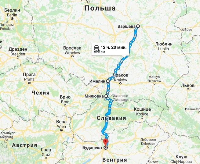 От Варшавы до Будапешта через Словакию