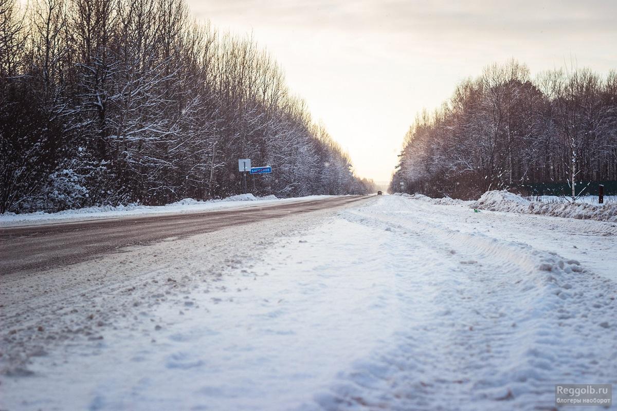 ярославль фото зима
