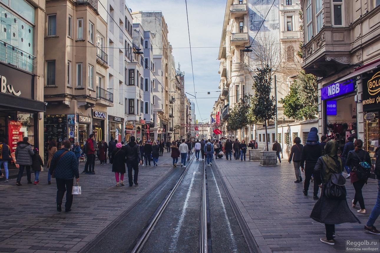 Стамбул центр